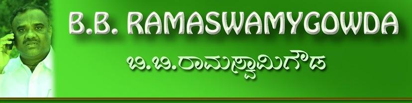 B.B. RAMASWAMY GOWDA