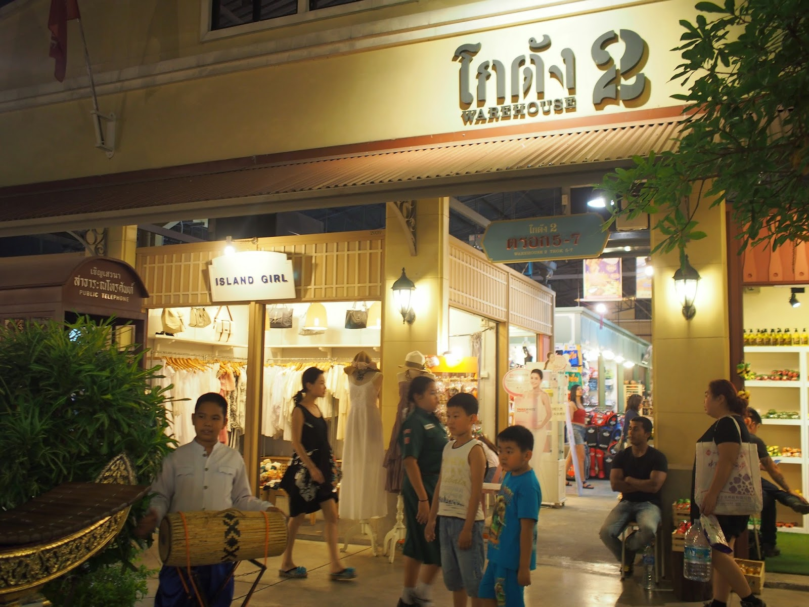 Wine Bars Near Sidney Street Cafe