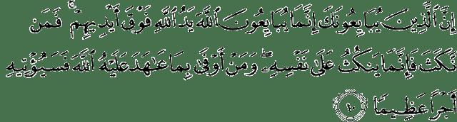 Surat Al-Fath Ayat 10