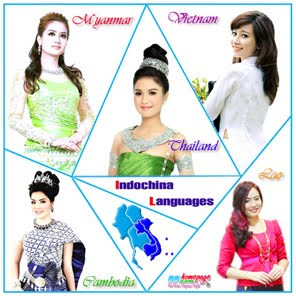 Languages of Indochina Countries