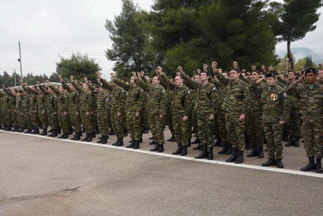 Απογραφή στρατευσίμων που γεννήθηκαν το έτος 1998