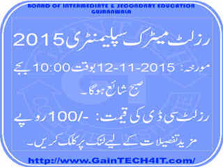 CD Result Matric Supplementary 2015