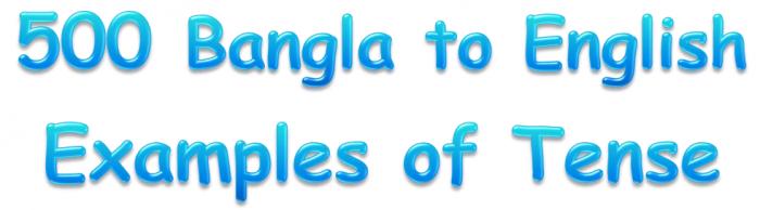 bangla to english speaking book pdf