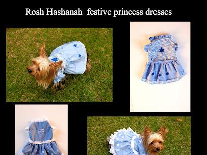 Hosh Hashanah festive dresses