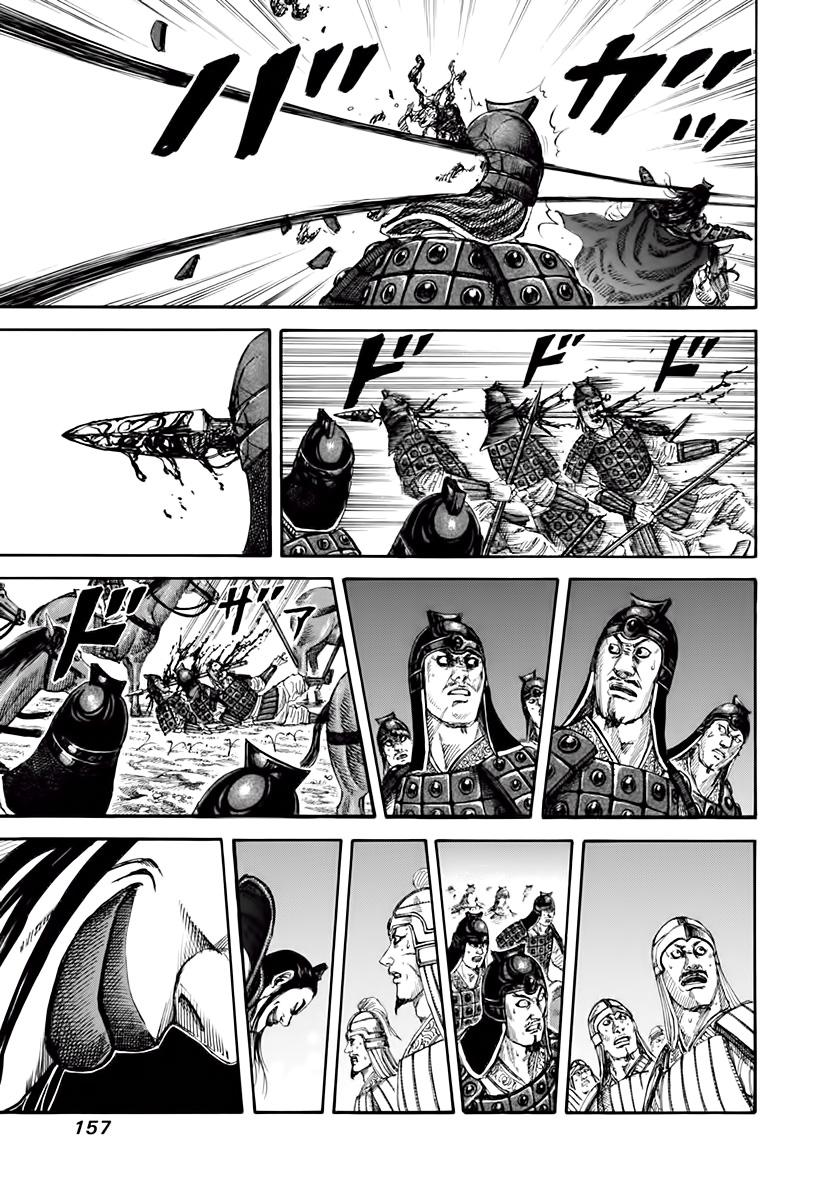 Kingdom - Vương Giả Thiên Hạ Chapter 160 page 7 - IZTruyenTranh.com