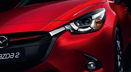 Canzone Pubblicità Mazda 2 - Musica spot - Colonna Sonora - Come si chiama
