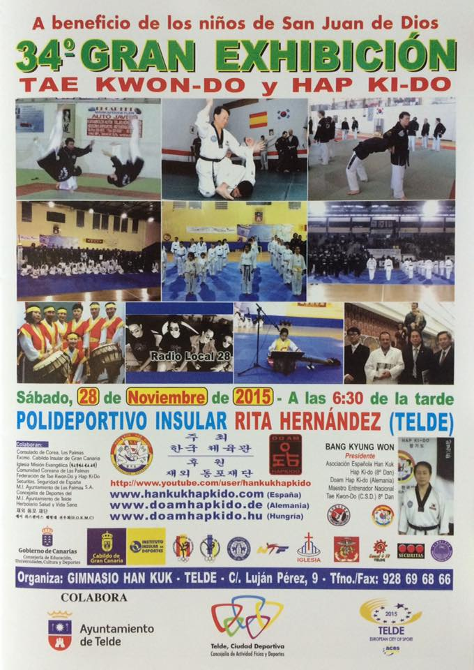 Gimnasio han kuk hapkido taekwondo a o 2015 presentaci n for Gimnasio telde