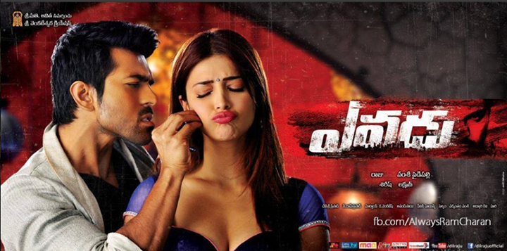 Yevadu 2014 Telugu Movie Watch Online