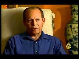الفيلم الوثائقي | قادة حاكمهم التاريخ  نورييغا الجزء الأول