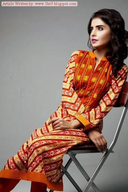Satrangi Eid-Ul-Azha Dresses