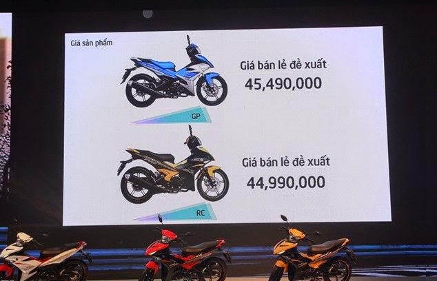 Giá bán lẻ đề xuất của Yamaha Exciter 2015 150
