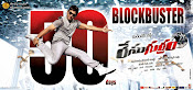 Race Gurram Movie HQ Wallpapers-thumbnail-4