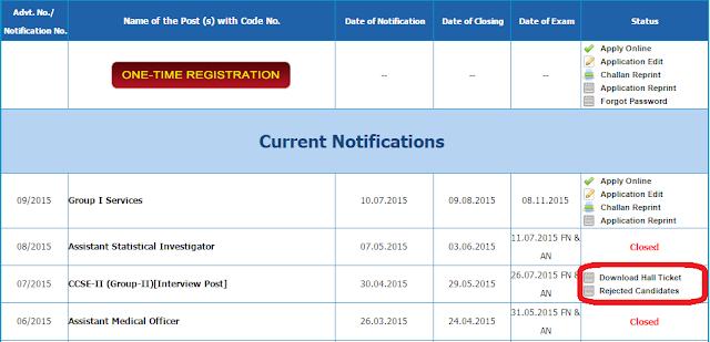 TNPSC g2 Hall Ticket Download