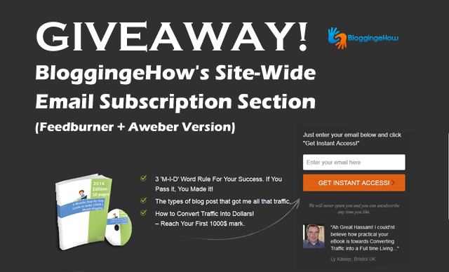 bloggingehow giveaway email subscription widget
