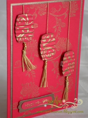 Cardessence Red Chinese Lantern Card For Chinese New Year