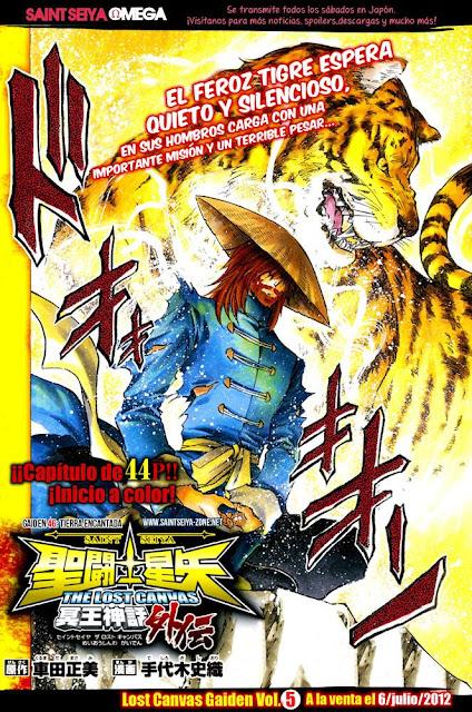 Manga Gaiden Dokho de Libra 2