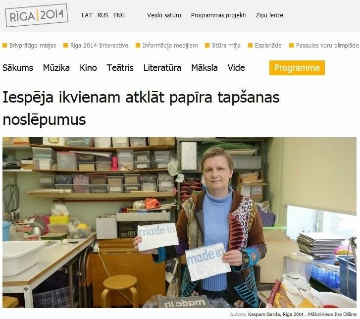 http://riga2014.org/lat/news/44805-kur-atklat-papira-noslepumus-papira-objektu-festivala