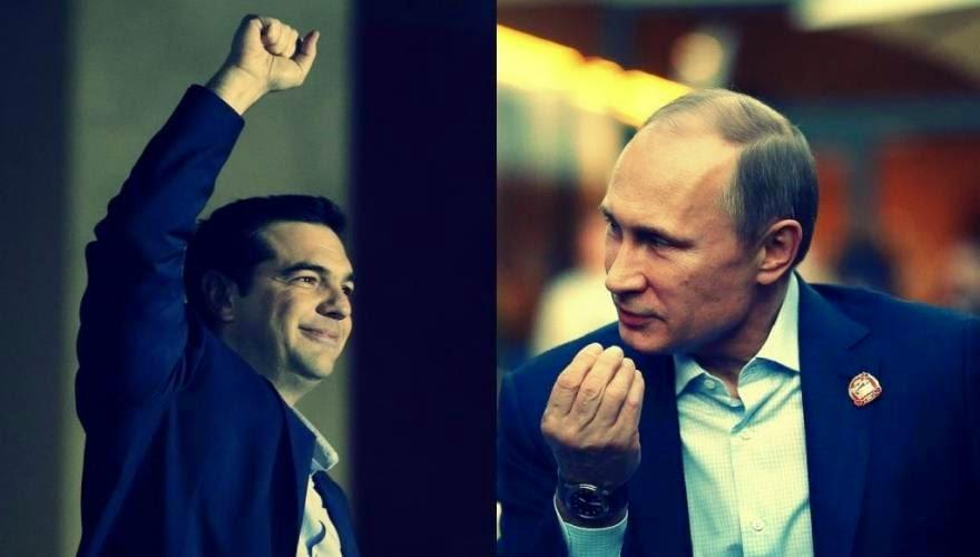 Αίτημα για ένταξη στην Ευρασιατική Ενωση θα υποβάλλει ο Α.Τσίπρας στην συνάντησή του με τον Β.Πούτιν!