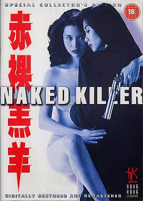 Naked Killer 1992 HK movie download