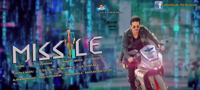 Akhil movie release date ,Akhil movie news