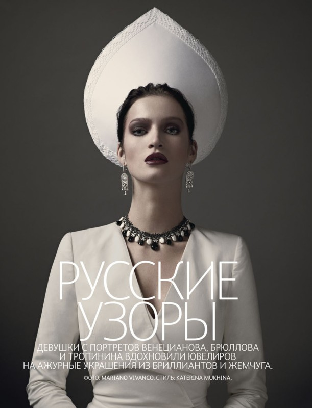 "VOGUE: ""Russian Ornaments"""