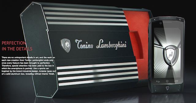ランボルギーニのスマートフォン