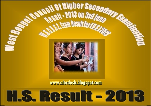 West Bengal Council Of Higher Secondary Examination Result - 2013 on