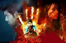 Andamaina Maya 2015 Telugu Movie Watch Online