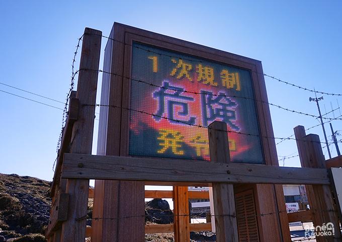 Fermeture Mont Aso