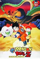 Dragon Ball Z: Garlick Junior inmortal (Garlic Junior inmortal)