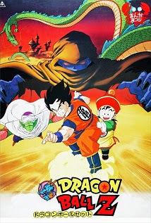Dragon Ball Z: Garlick Junior inmortal (Garlic Junior inmortal) <br><span class='font12 dBlock'><i>(Doragon Bôru Z 1: Ora no Gohan wo kaese (Dragon Ball Z 1: Return My Gohan!) )</i></span>
