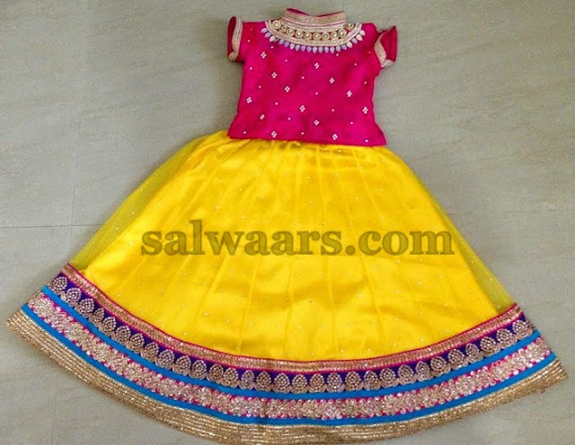 Soft Net Yellow Skirt