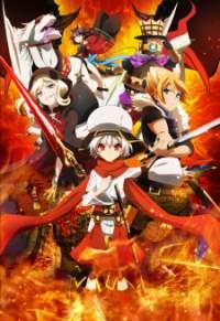 Chaos Dragon: Sekiryuu Seneki Ten 09 Subtitle Indonesia