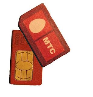 Клиенты МТС смогут подобрать номер телефона