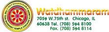 Wat Dhammaram Web