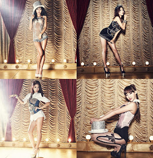 SISTAR 씨스타 Give It To Me Teaser Images