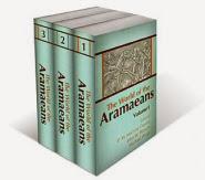 O Mundo dos arameus (3 vols.) 978. Páginas