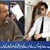 Criminal Web Behind Ayyan Ali