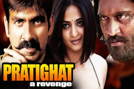 Pratighat A Revenge 2015 Hindi Dubbed Movie Download