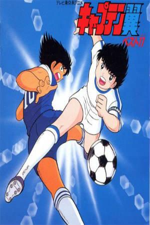 Tsubasa Giấc Mơ Sân Cỏ - Captain Tsubasa