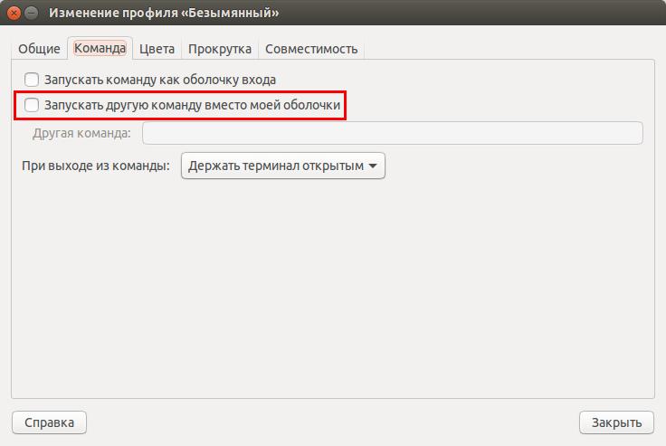 Официально заявила об окончательном прекращении рассылки бесплатных дисков с ubuntu