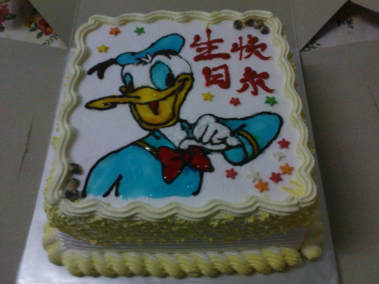 Dolce Amo Patisserie Donald Duck Birthday Cake