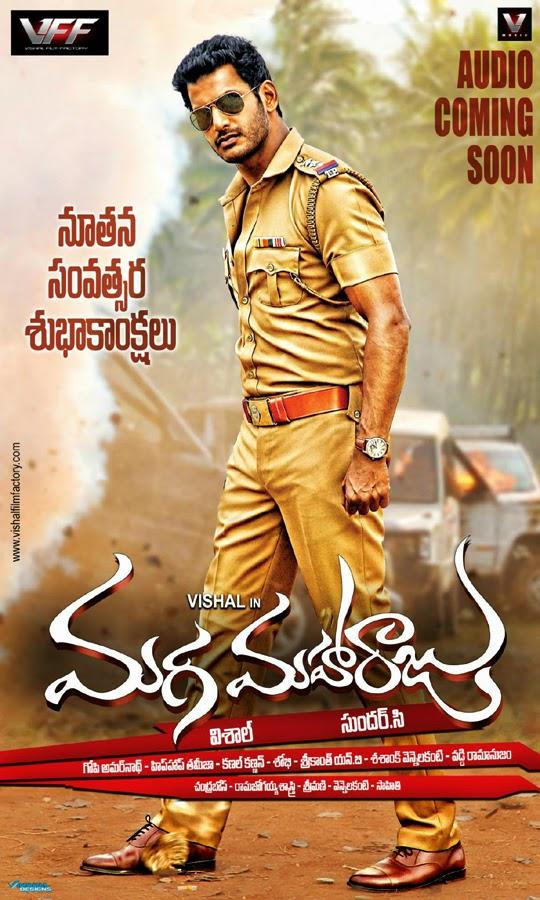Maga Maharaju Movie First Look Poster