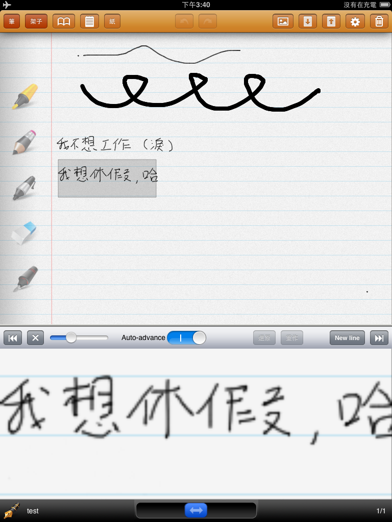 Essay typer for iphone image 2