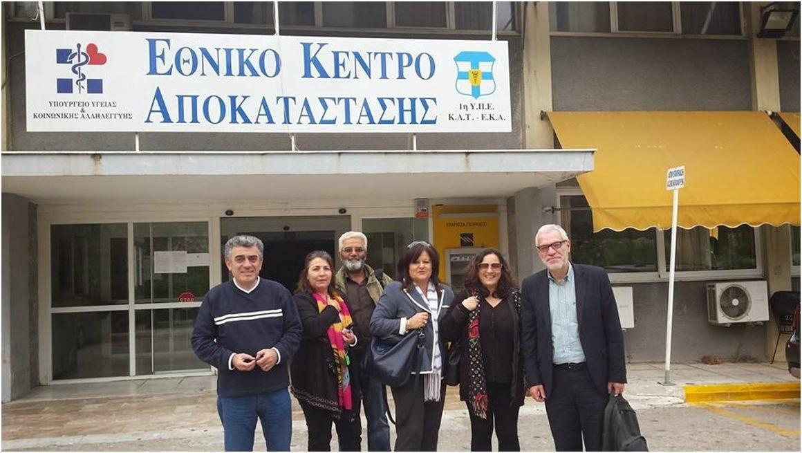 oi-vouleftes-tou-syriza-xara-kafantari-kai-kostas-zaxarias-sto-ethniko-kentro-apokatastasis-anapiron