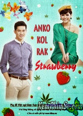 Anko Kon Ruk Strawberry