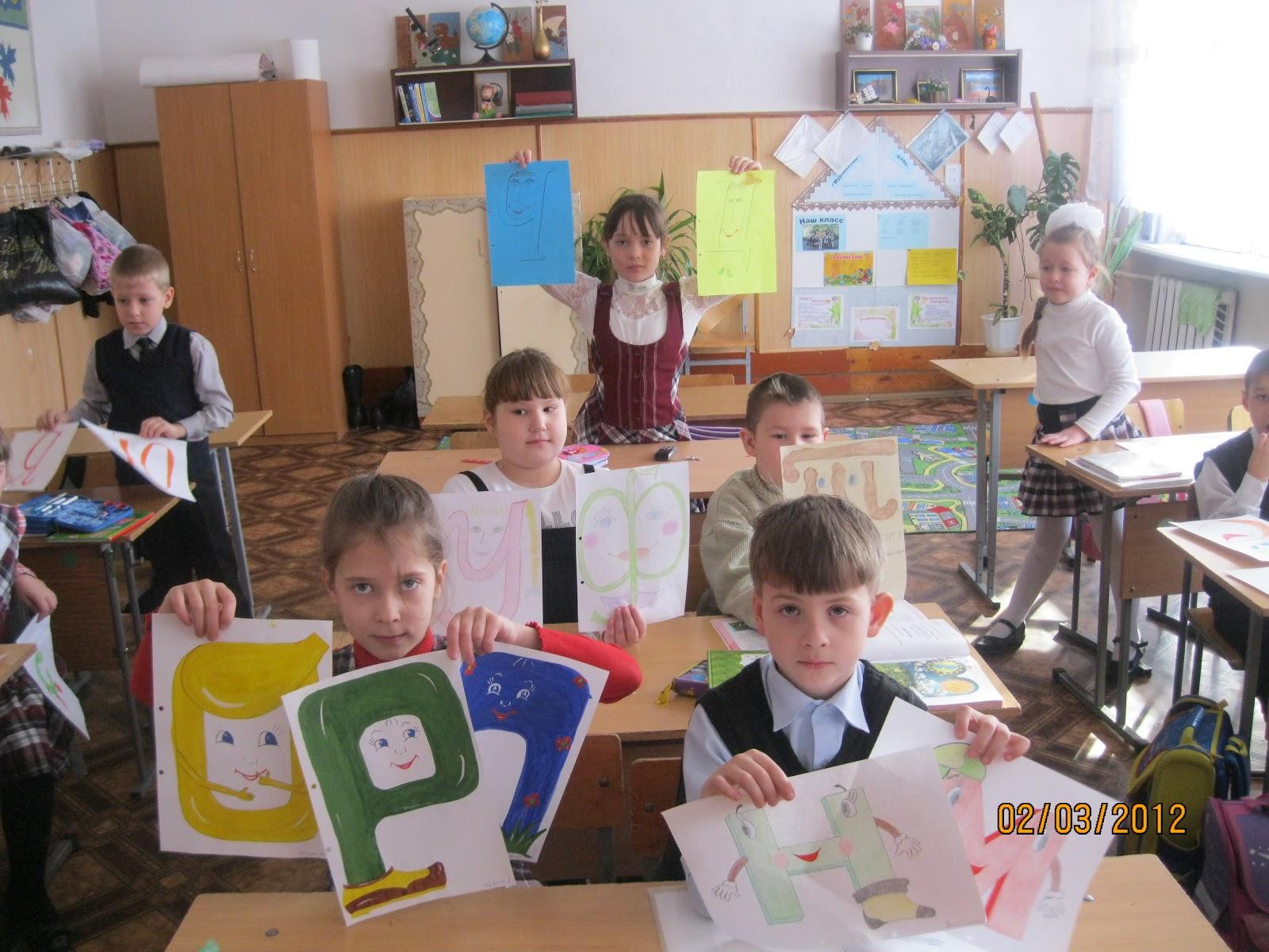 Проект азбука 1 класс фото от а до я в стихах своими руками фото