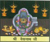 Vaidyanath Temple Know-the-importance-and-glory-of-12-Jyothirlingams-वैद्यनाथ-जानिए 12 ज्योतिर्लिंगों का महत्व व महिमा