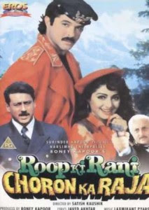 Roop Ki Rani Choron Ka Raja (1993) - Hindi Movie