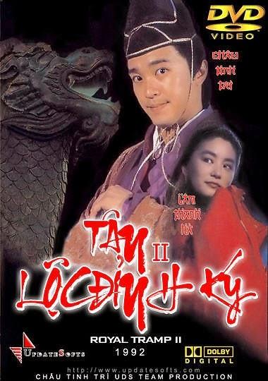 Xem Phim Tân Lộc Đỉnh Ký 2
